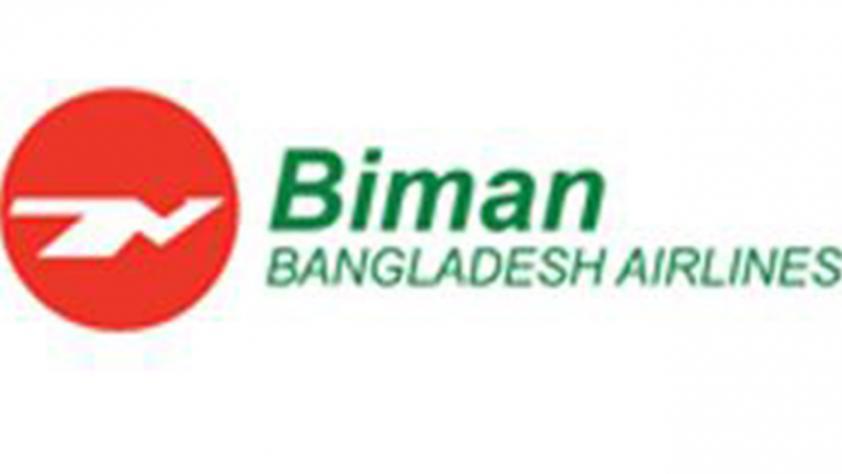 biman-logo