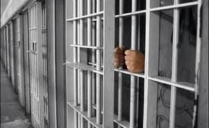 Jail-generic