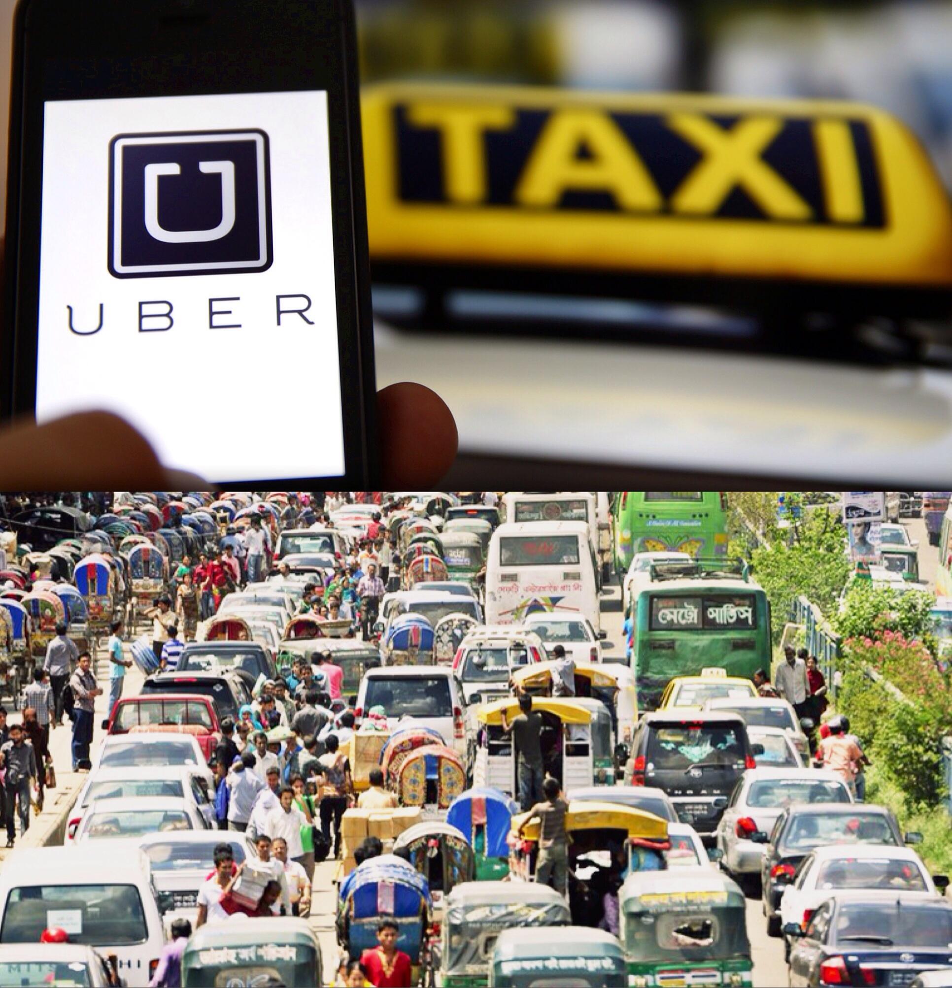 バングラデシュの首都ダッカでUber(ウーバー)タクシーサービスが数週間のうちに。